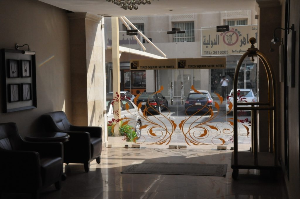 TSS Hotel – Rooms to Stay Comfortable